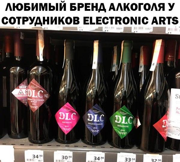 Алкогольное DLC