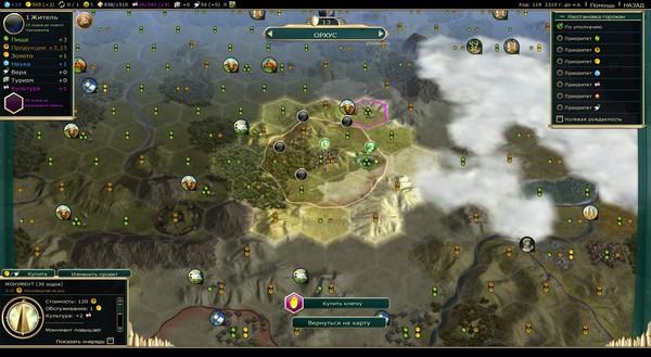 Демократия в Цивилизации 5. Интрижки Рамзеса. Ход 133. Civilization 5, Demciv, Игры, Демократия, Пошаговая стратегия, Стратегия, Скриншот, Видео, Длиннопост