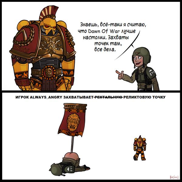DoWераст LlceSarll, Warhammer 40k, Комиксы, WH Humor, Astra Militarum, Adeptus arbitres, Angry Marines