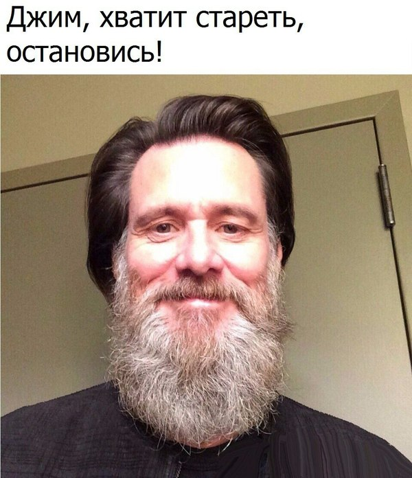 55-летний джим керри сбрил бороду и похудел новости шоу.