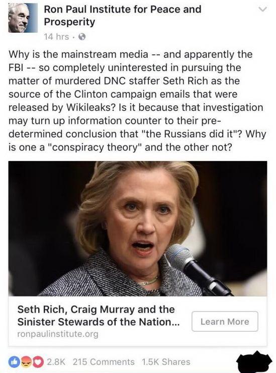 Кажется, они начали догадываться... Хиллари Клинтон, СМИ, США, русские, политика