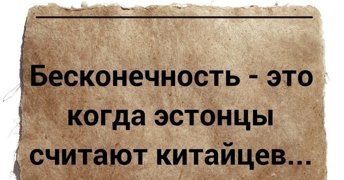 https://cs8.pikabu.ru/post_img/2017/05/28/2/og_og_1495936100290433742.jpg