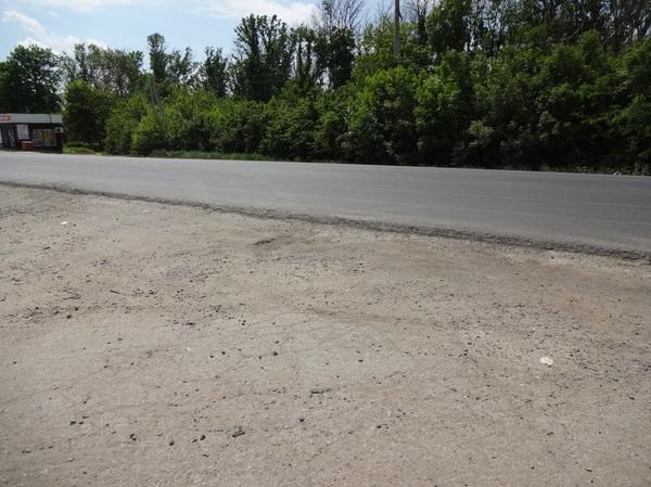 Требуется помощь юристов. Испортили дорогу! ремонт, российские дороги, раньше было лучше, длиннопост