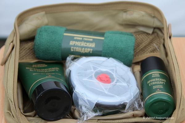 Косметичка бойца Российской Арми армия, русская армия, Снаряжение, Россия, армия России, моё, длиннопост