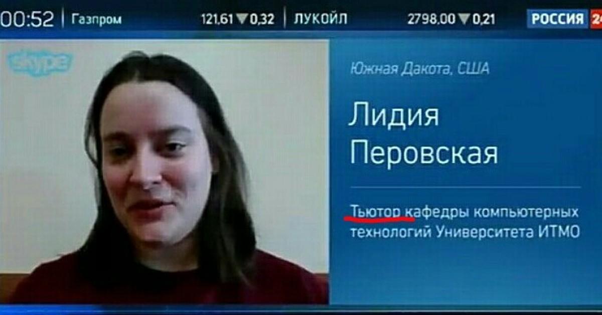 Из бонч бруевича снималась в порно
