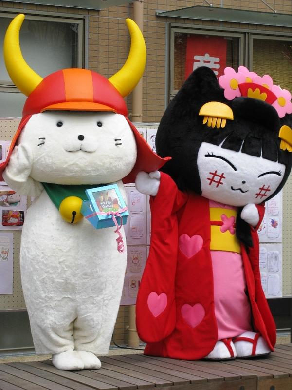 Японские маскоты Япония, Маскот, Длиннопост
