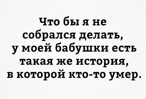Про истории