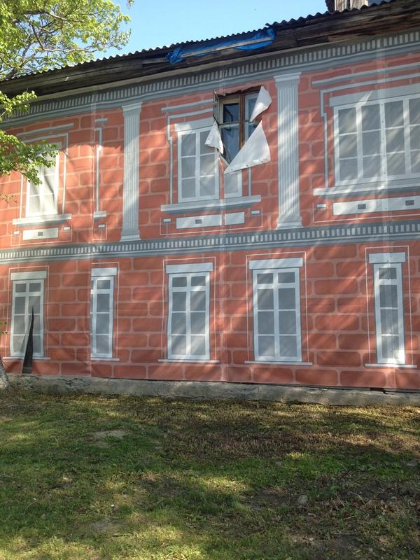 Во дела... Южнно-Сахалинск, Баннер, Капитальный ремонт дома, Длиннопост