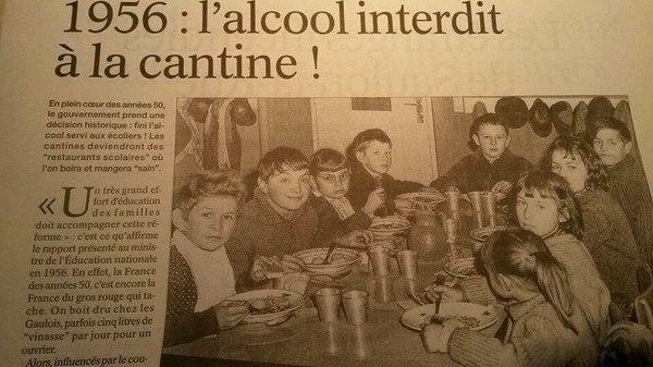 1956 год. В школьных столовых во Франции запретили алкоголь.Жизнь продолжается!