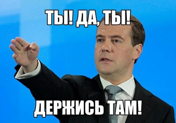 К предверью выбора 2018 Политика, Ресурсы, Газ, Нефть, Выборы 2018, Во всем Путин виноват