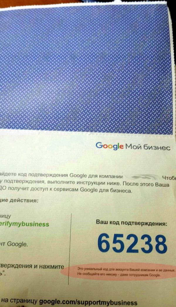 Б - безопасность. Google. Google, Бизнес, Безопасность, Письмо, Длиннопост