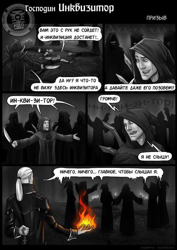 Призыв WH Humor, Комиксы, Фанфик, Inquisition, Dark Heresy, Warhammer 40k, Effemera, Pandhammer