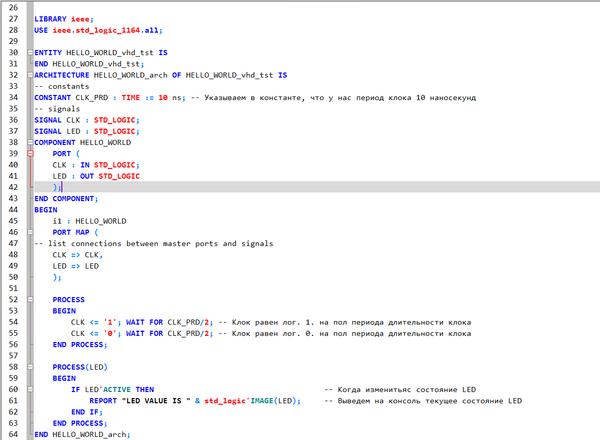 С чего начать изучение FPGA. Часть 1. ПЛИС, FPGA, VHDL, Программирование, Схемотехника, Обучение, Видео, Длиннопост