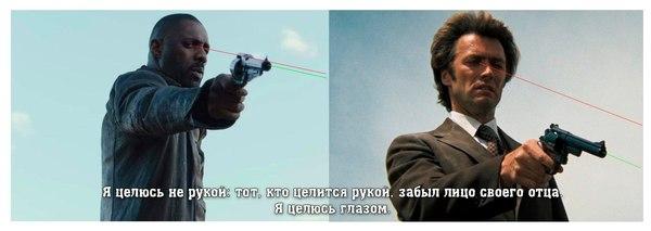 Баллистическая экспертиза покажет - кто тут настоящий стрелок, а кто целится рукой Стивен кинг, Стрелок, Идрис эльба, Темная башня, Фильмы, Франшиза