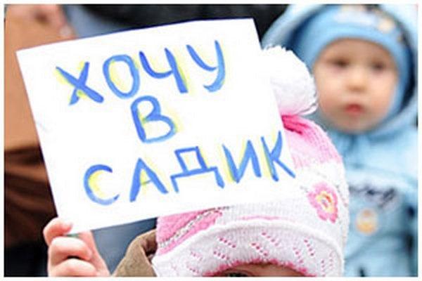 общество по защите детей