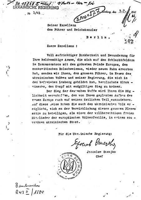 Письмо заместителя Бандеры Ярослава Стецько Адольфу Гитлеру 3 июля 1941 г. История, бандеровцы, Украина, Адольф Гитлер, длиннопост