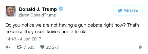 Трамп раскритиковал мэра Лондона за его слова о терактах в британской столице события, Политика, Трамп, Лондон, теракт, мэр, критика, russia today