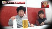 Скрытая камера - Приколы над японцами