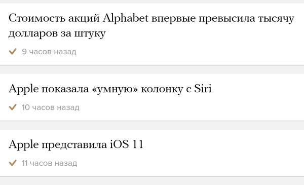 Новости, которые дополняют друг друга Apple, Google, Алфавит, Технологии