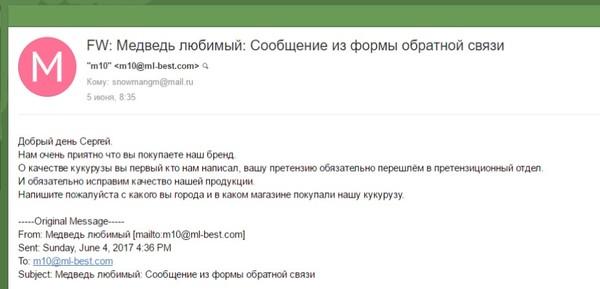 Обратная Связь качество, сервис, Владивосток, ШинкПетуха, обратная свзяь, Длиннопост