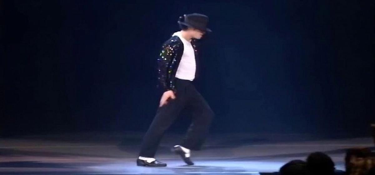 michael jackson moonwalk - 1200×560