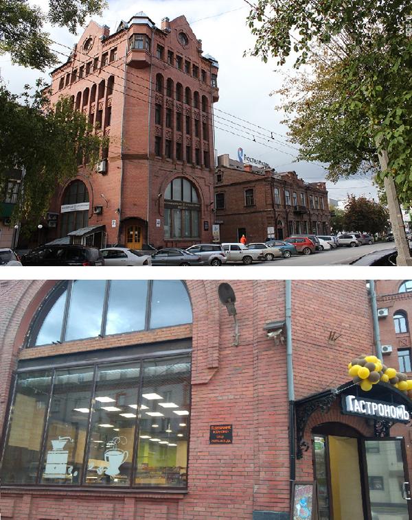 Институт превратили в алкомаркет новосибирск, Образование, вуз, институт, Магазин, деградация