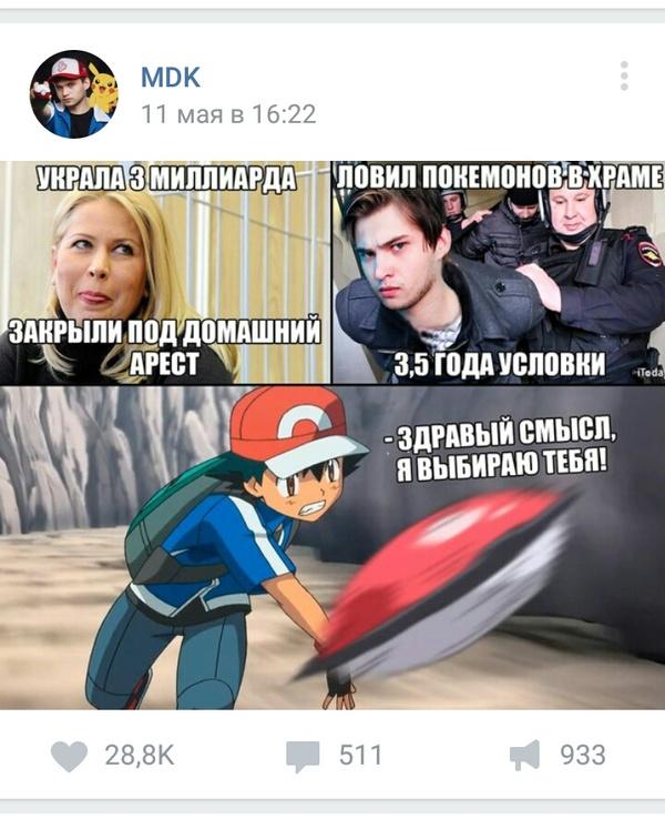 """Как используют """"ВКонтакте"""" для расшатывания политической ситуации а стране ВКонтакте, Политика, mdk, маразм, группа, социальные сети, оппозиция, мнение, длиннопост"""
