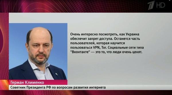 Абсурд Политика, новости, интернет, ВКонтакте, яндекс