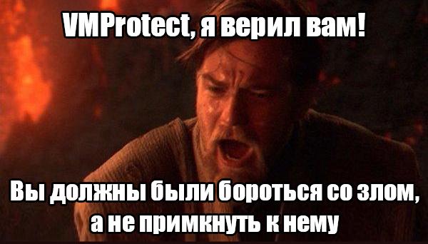 VMProtect возвращается в Denuvo denuvo, vmp, VMProtect, Пиратство, Tekken, Компьютерные игры, взлом