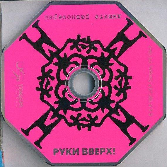 Диск как визитка дисковод, компакт-диск, длиннопост