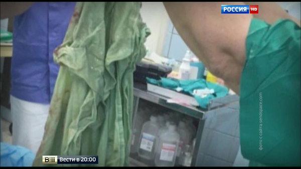 В Петербурге вынесен приговор медикам, забывшим пеленку в животе у роженицы. текст, Картинки, новости, Происшествие, Медицина, суд