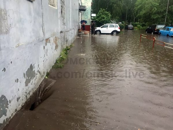 Омск, ул. Ватутина 5 Омск, Ливень, Коммунальщики, Длиннопост