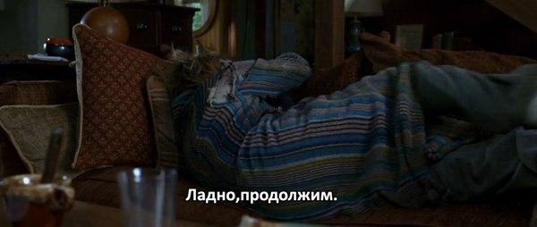 Провожу лето как Джонни Депп Джонни Депп, Лето, каникулы, тайное окно