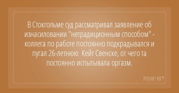 nauchnie-tochki-zreniya-na-slova-struynie-orgazmi-zheni-drochat-sosut-huy-i-lizhut-ochko-muzhyam