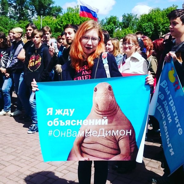 """""""У нас все взрослые! Никаких школьников!"""" митинг, политика, Алексей Навальный, школьники, юмор"""