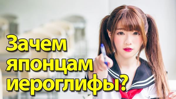 Видео японские секс девочки