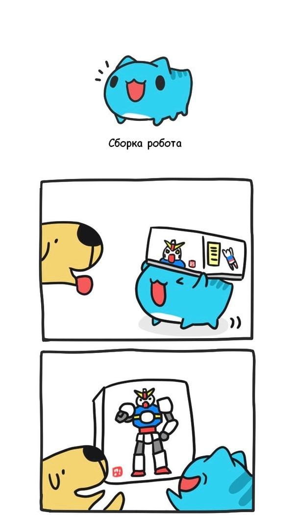 Всё по секретным документам! BugCat-Capoo, бракованный кот, кот, Комиксы, слияние, Gurren Lagann, сборка, робот, длиннопост