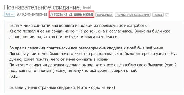 """Вот так и появляются """"неизвестные авторы"""". типо без палева, ВКонтакте, Вот я и знаменит"""
