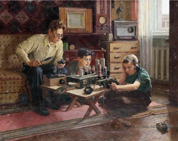 Русские хакеры.Традиции... Живопись, ссср, школьники, радио, хакеры, радиолюбители