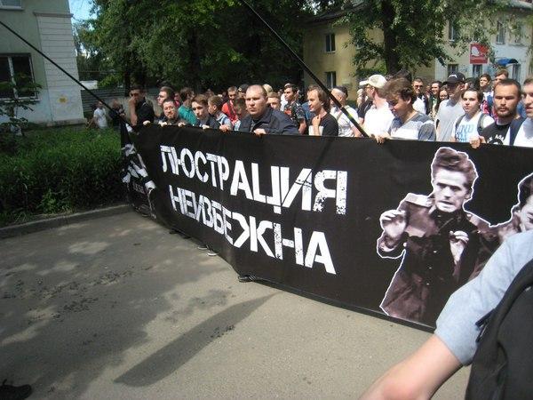 О главной опоре Навального Политика, Лента, Кононенко, Алексей Навальный, 12 июня, Длиннопост