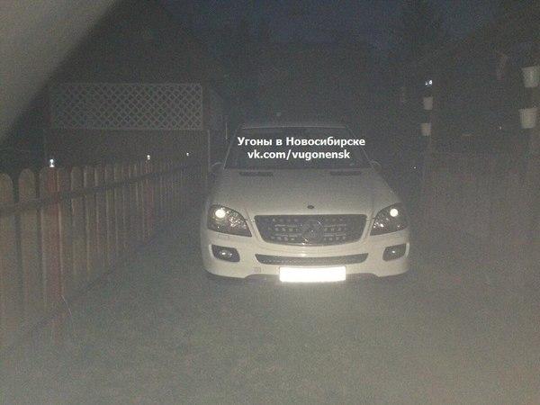 Угнали машину в Новосибирске! Поднимите пожалуйста! Новосибирск, Угон, Угон машины, Помогите найти