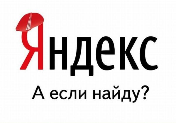 Шуточки шуточками Окей яндекс, Яндекс, Слышь, Яндекс навигатор, Навигатор, Поиск, Голосовое управление