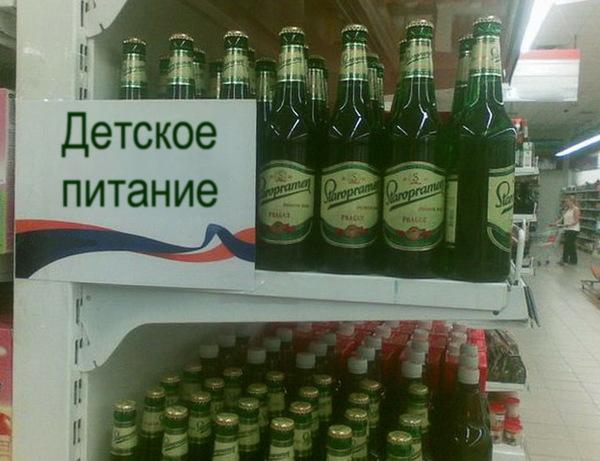 Все лучшее - детям!))