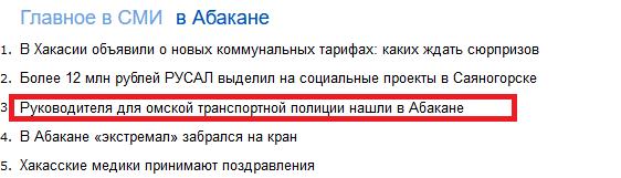 Из Омска можно выбраться