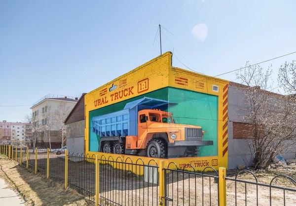 Такую машинку я бы точно хотел в детстве игрушки, граффити, стрит-арт, грузовик, Ноябрьск