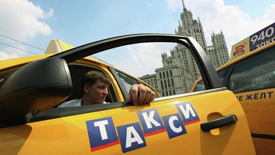 Московский таксист объяснил, зачем взял с клиента 50 тыс. рублей Такси, Таксист, жулики, Москва