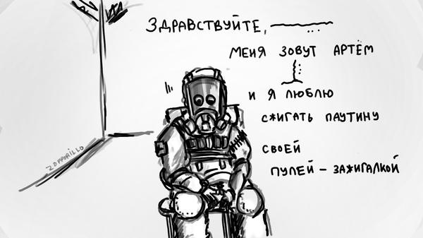 Metro 2033 Metro 2033, Метро 2033, Компьютерные игры, Паук, Моё, Комиксы, Зарисовка