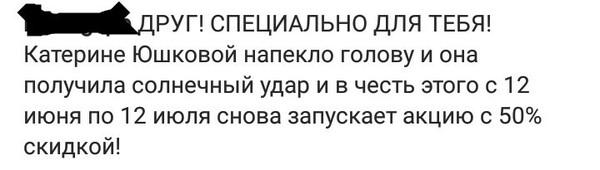 МАР -  КЕ -  ТИНГ.