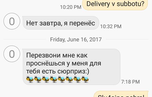 http://cs8.pikabu.ru/post_img/2017/06/19/8/149787418419313685.png