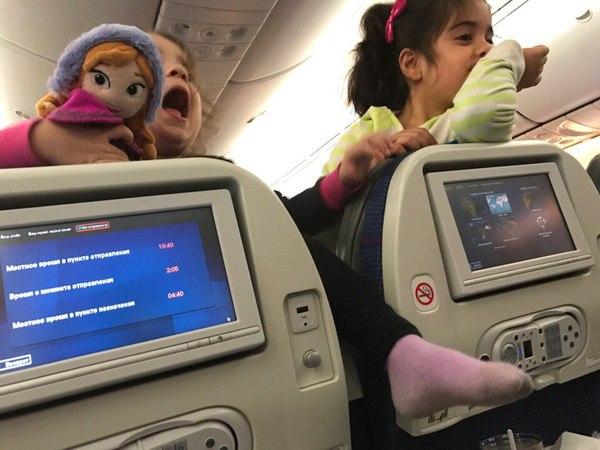 Этожеребёнок! Дети, этожеребенок, яжмать, самолет, пассажиры, ВКонтакте